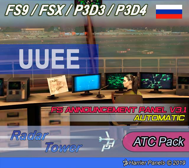 Click image for larger version.  Name:Harrier_FSAP3.1_ATC_UUEE.jpg Views:100 Size:134.3 KB ID:212071